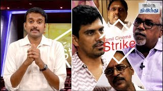 faq-special-episode-03-tamil-cinema-strike-selfie-review