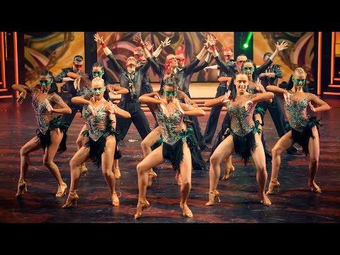 Танцуют все. Этнический танец. Формейшн Вера
