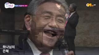 하나님의 은혜 - 박종호