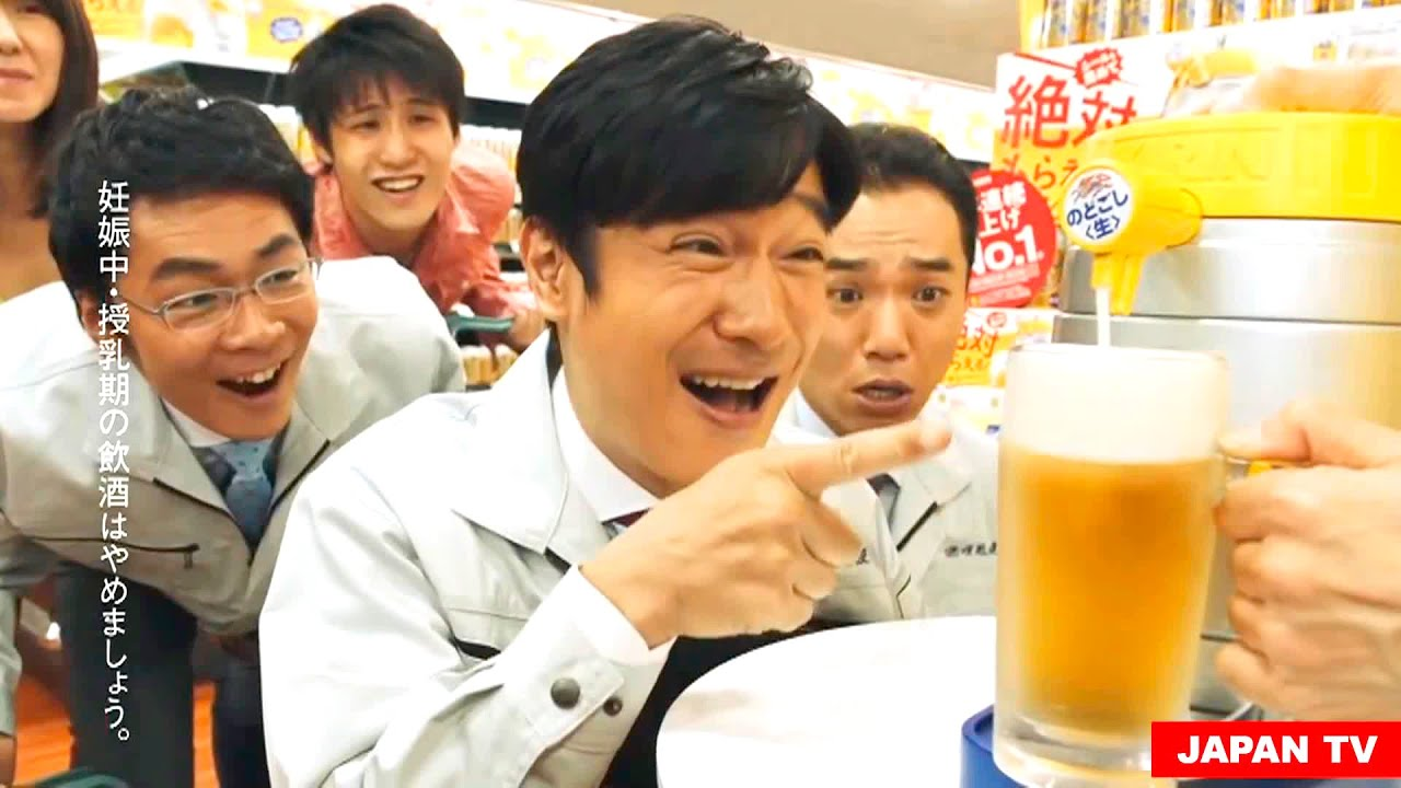 Japanese Commercials / Food 2015 #3