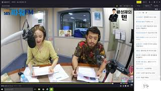 20180627 배성재(윤태진)의 텐 with : 이말년 ( feat : 무요! 어쩌라구요 ! )