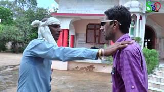भालू को भंस मंदिर मे भी ना मिली || Rajasthani Haryanvi Comedy || भालू की कॉकटेल || Sherda Desi Dude