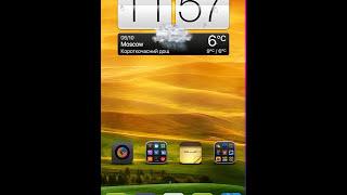 HTC sense 4 Flip Clock for MIUI screenshot 2