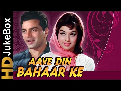 Aaye Din Bahar Ke (1966) | Full Video Songs Jukebox | Asha Parekh, Dharmendra, Balraj Sahni