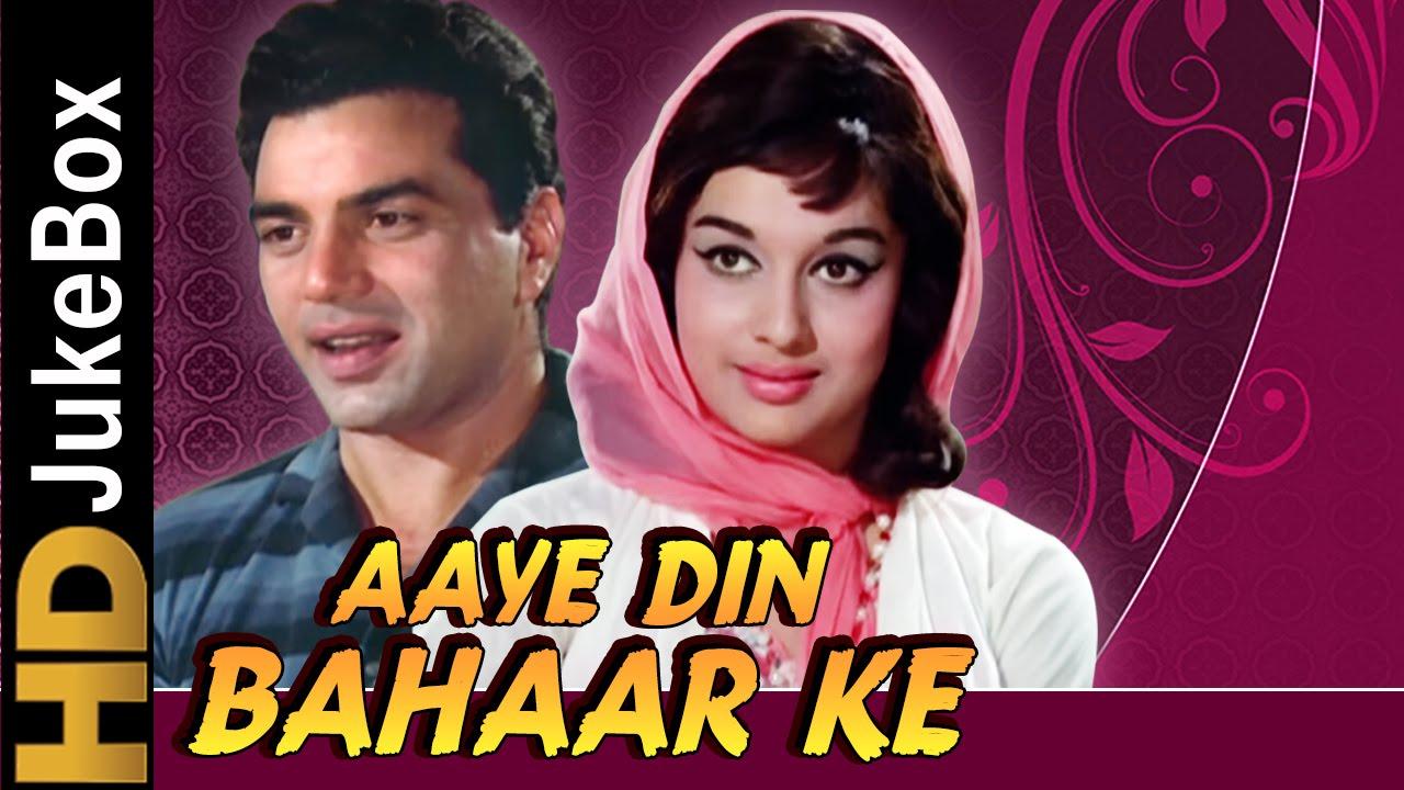 Hindi film ke purane gane download