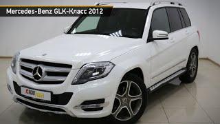 Mercedes-Benz GLK-Класс с пробегом 2012