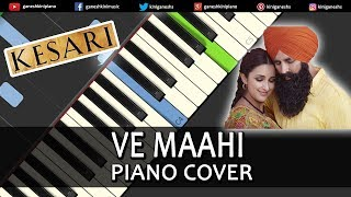 """Presenting """"ve maahi"""" piano cover bollywood hindi popular songs video tutorial,lessons and chords from the movie """" kesari sung by arijit singh & as..."""