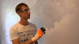видео Декоративная покраска стен своими руками