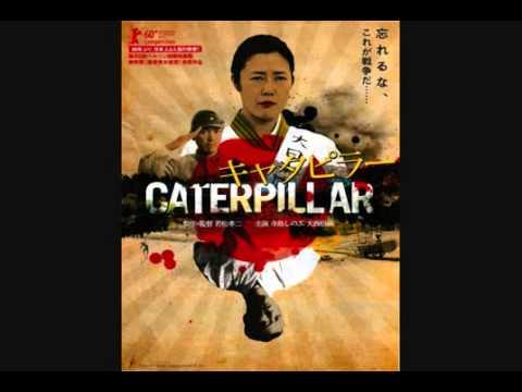 [무비리뷰] Caterpillar (2010)
