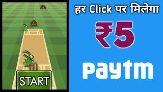 ✳️₹ 30 New paytm cash earning app for Android/Best self earning app/ New task earning app