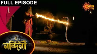 Nandini - Episode 463 | 25  Feb 2021 | Sun Bangla TV Serial | Bengali Serial