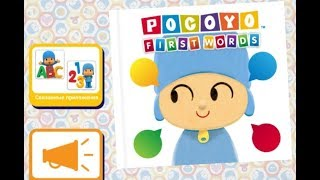 POCOYO FIRST WORDS  Kids Number Learning Games  Fun game