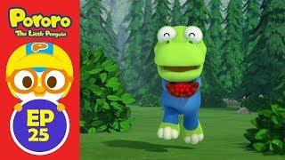 Ep25 Pororo English Episode | Rody and Tutu's Great Adventure | Animation for Kids | Pororo