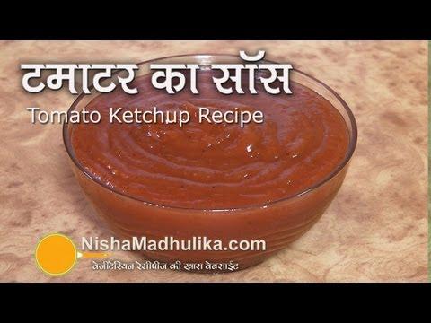 Tomato Ketchup Recipe  - Tomato Sauce Recipe - Homemade Tomato Ketchup