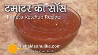 Tomato Ketchup Recipe | Homemade Tomato Sauce Recipe