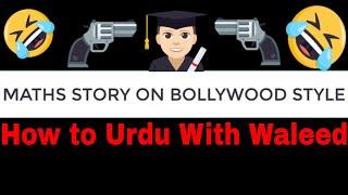 Maths Story On Bollywood Style - Bollywood Song 2018