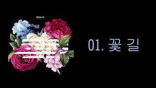 Baixar BIGBANG - FLOWER ROAD (Single)