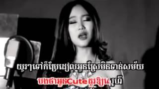 sunday vcd vol 135 eva bong pi mun bat tov na khmer mv 2014