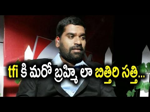 Mar Bithiri Sathi Now In Movies With Hilarious Comedy