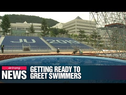 Gwangju gives final touch on construction of venues for 2019 FINA World Championships
