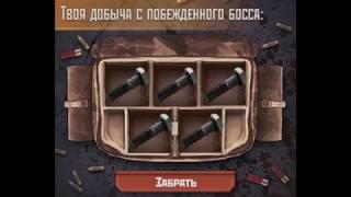 VALVE-РЕЙД НА ГОРГОНА часть 6