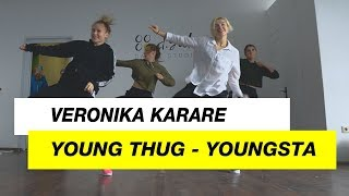 Blac Youngsta - Youngsta ft. Young Thug | Choreography by Veronika Karare | D.Side Dance Studio
