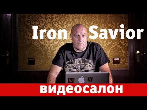 Видеосалон. Солист Iron Savior Питер Зильк