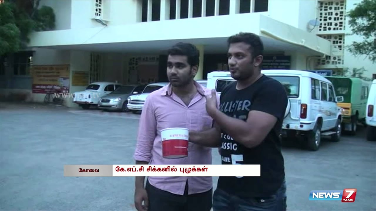Worms found in KFC Chicken in Coimbatore | India | News7 Tamil ...