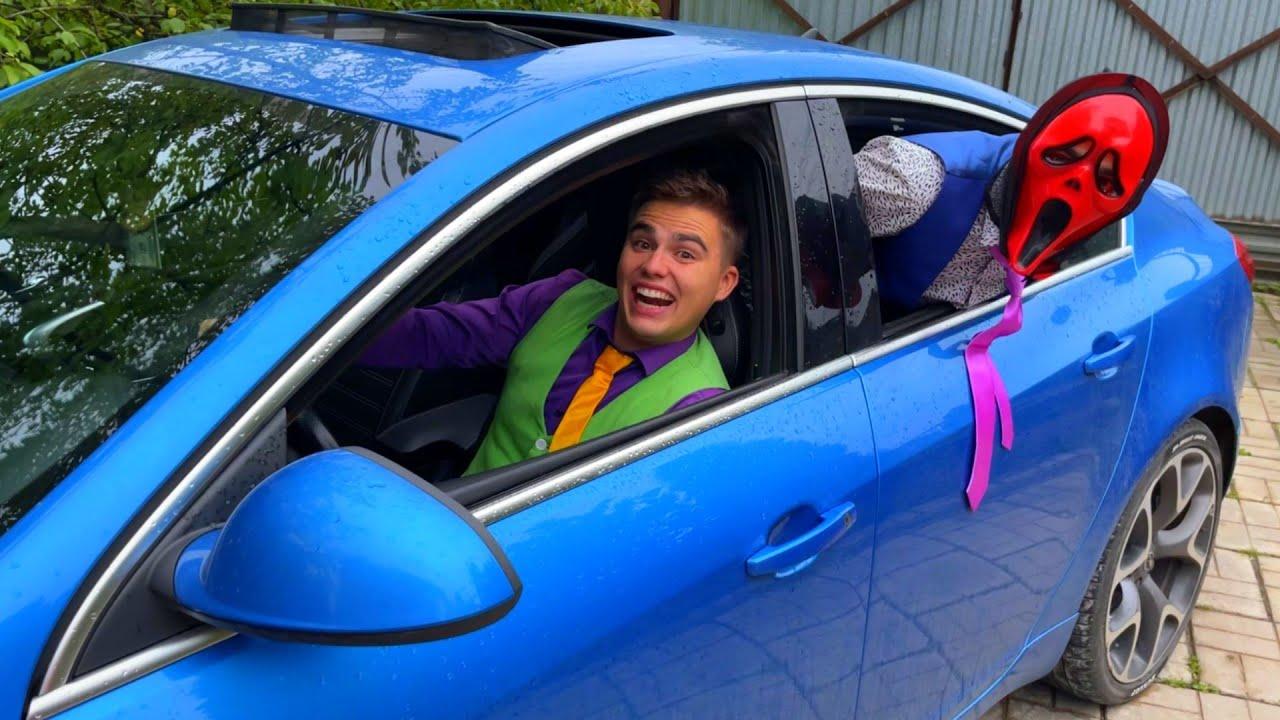 Mr. Joe on Lamborghini Stole Car VS Mr. Joker on Opel Hid Car Key in Exhaust Pipe 13+