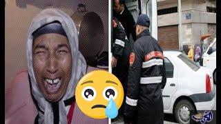إعتقال مي نعيمة البدوية من قبل السلطات المغربية
