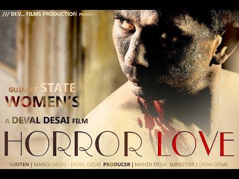 HORROR LOVE | Official Trailer | Manoj Desai | Deval Desai | Shruti Desai | Gujarat State Women's