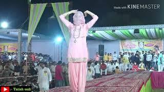 Rajput shivam chauhan jiiiiiii