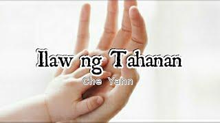 Ilaw ng Tahanan Spoken Word Poetry