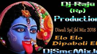 Elo Elo Dipaboli Elo-Diwali Spl Jbl Mix 2018-Dj Raju -Rp- present
