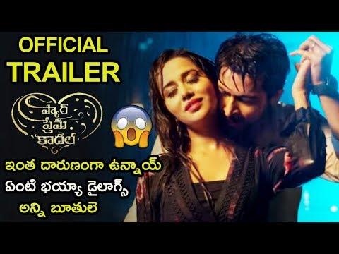 pyaar-prema-kadhal-official-movie-trailer- -yuvan-shankar-raja- -movie-blends
