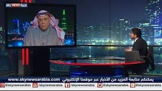 خطر إيران يهيمن على محادثات كيري في السعودية