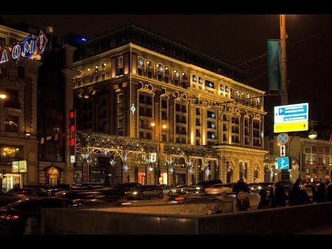 Обзор элитной квартиры в центре Москвы. Большой Афанасьевский переулок 5, в 1 километре от Кремля