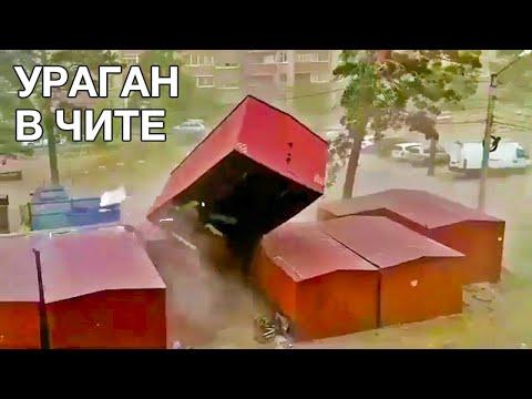 Ураган в Чите, Забайкальский Край | Май 2020