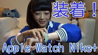 ついに動画と動画をつなげることに成功したしむ!!! Apple Watch Nike...