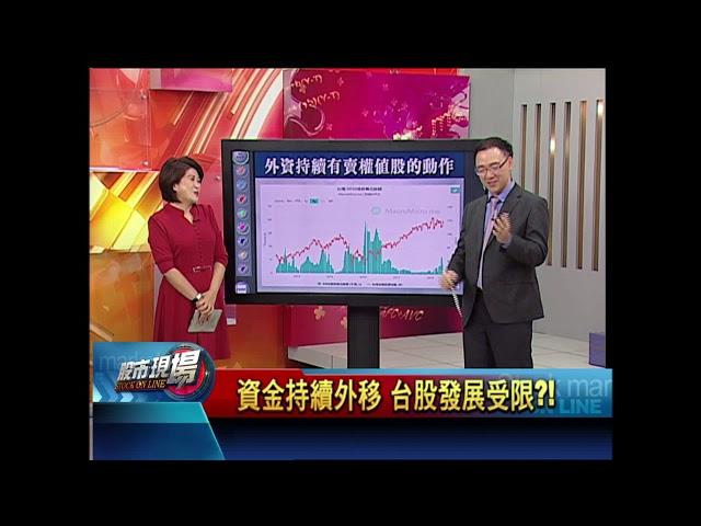 【股市現場-非凡商業台鄭明娟主持】20180518part.4(錢冠州)