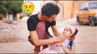 دانية دعمتهه #سياره شوفو شصار #تحشيش   طه البغدادي