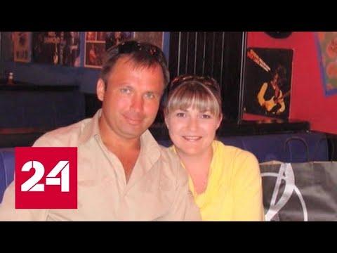Сокамерник Ярошенко умер от коронавируса - Россия 24