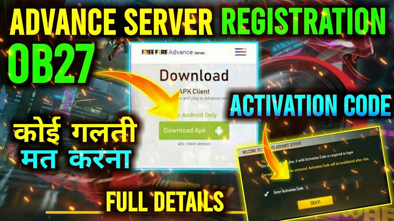 How To Download Advance Server Ob27 Registration Ff Advance Server Activation Code Alltolearn Blog