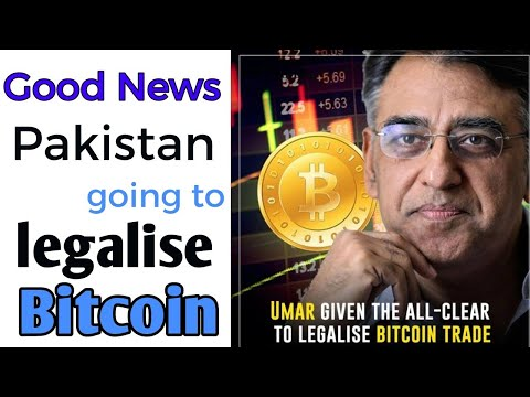 Pakistan Going To Legalise Bitcoin In June 19 Or  Dec 2019