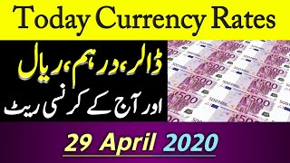 Today Open Market Currency Rates in pakistan /PKR Exchange Rates/ 29 april 2020