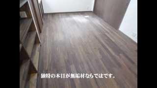 http://www.muku-flooring.com/6ajianwnuni-tokyo-kosudakentiku/index....