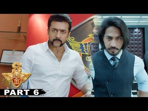 యముడు 3 Full Movie Part 6 - Latest Telugu Full Movie - Shruthi Hassan, Anushka Shetty