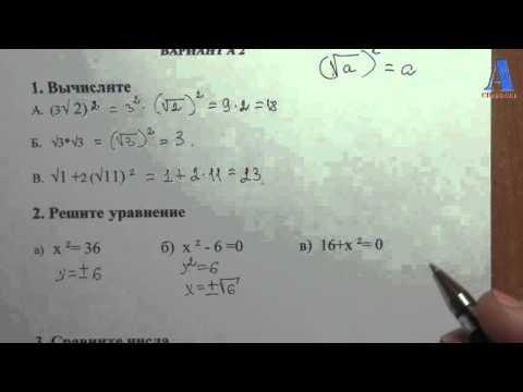 Самостоятельная работа 7(8) Вариант А2 (сборник Ершовой А.П..Голобородько В.В)