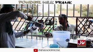 prank on girls