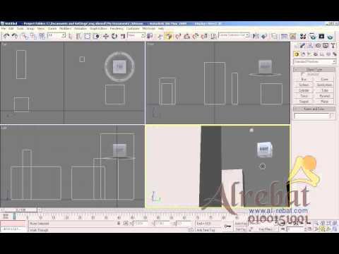 """hqdefault - تعليم ثري دي ماكس 3d max للمبتدئين حتي الاحتراف للمهندسين و غير المهندسين """" ممتاز جدا """""""